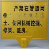 电力玻璃钢警示牌 标志桩 大小
