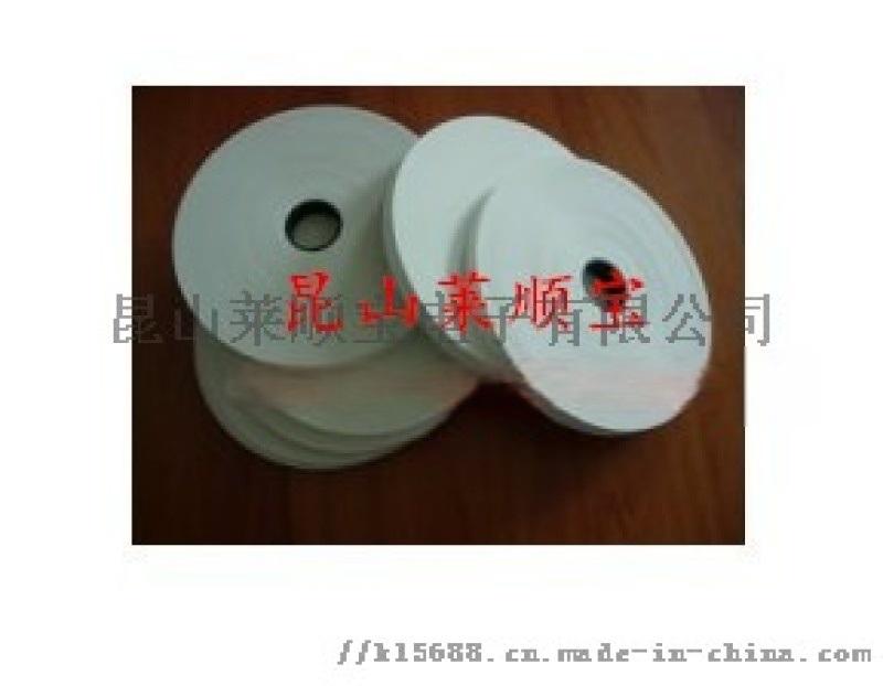 厂家经销:木板封边打孔胶带 湿水白色纸胶带 莱顺生产 牛皮纸胶带