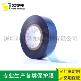 触摸屏板片用PE防静电膜 pe透明保护膜 PE薄膜