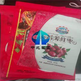 大棗包裝袋大棗食品包裝袋大棗彩印包裝袋 廠家定做