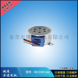 35BYJ46烤肠机电机 大力矩小型减速步进电机