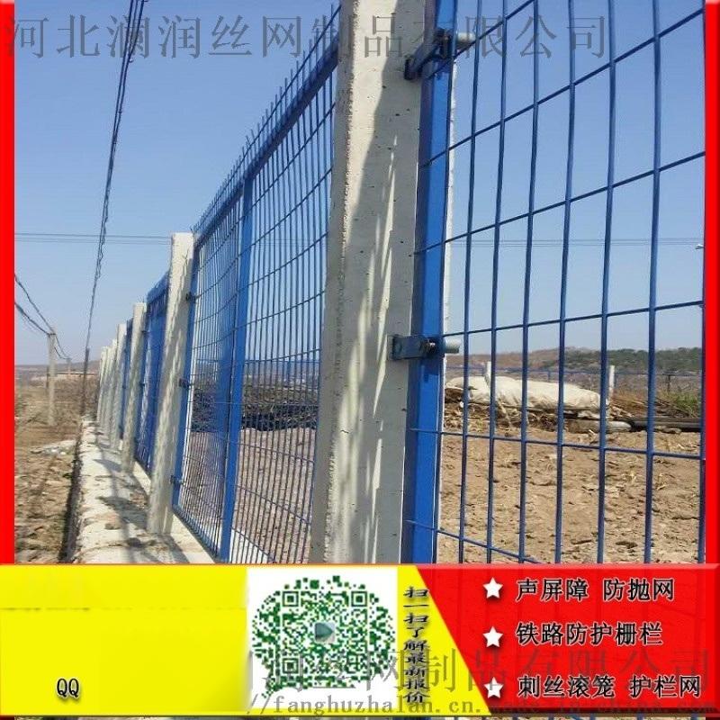 安平恺嵘供应铁路隔离栅护栏生产厂家