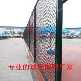 安平篮球场围网厂家 室外球场护栏网 包塑球场围网