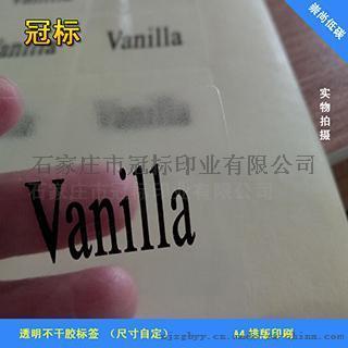 厂家定制印刷透明不干胶标签