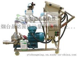 粗苯自动分装机 液体泡花碱定量分装大桶设备