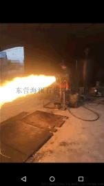 海澜石化定制油水混合环保燃料锅炉燃烧机  工业燃烧机 多种吨位可选