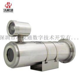 MA證KBA127隔爆型礦用井下防爆攝像機生產廠家