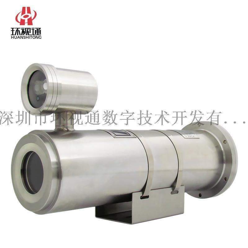 MA证KBA127隔爆型矿用井下防爆摄像机生产厂家