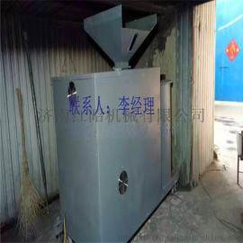 生物质颗粒燃烧机 几种燃烧炉的优缺点比较