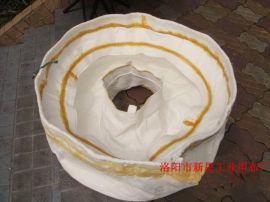 河南厂家供应离心机滤布袋抽滤缸滤布袋滤槽滤布