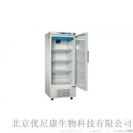 中科美菱  8~20℃医用冷藏箱YC-260L