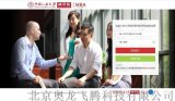奧龍MBA教育管理系統