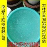 高吸水性樹脂SAP高分子吸水樹脂 保水劑 農林抗旱劑寵物尿墊冰袋