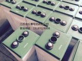 2V鉛酸蓄電池9VBS450 綠蓋頭