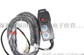数控电子手轮 台湾远瞻手轮 EHDW-BE6L-IM 手动脉波电子手轮