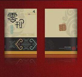 东莞名片logo设计