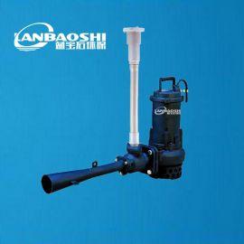 深水曝气增氧沉水式曝气机QSB型2.2kw