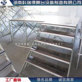 湖南長沙科瑞得廠家直銷鋁合金鋼鐵舞臺梯子