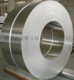 供应冷轧钢SPSC490性能用途 SPSC490冷轧钢板 SPSC490钢材 SPSC490冷轧钢棒 SPSC490价格 SPSC490厂家 SPSC490批发