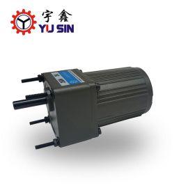 微型马达15W单相调速电机配齿轮箱