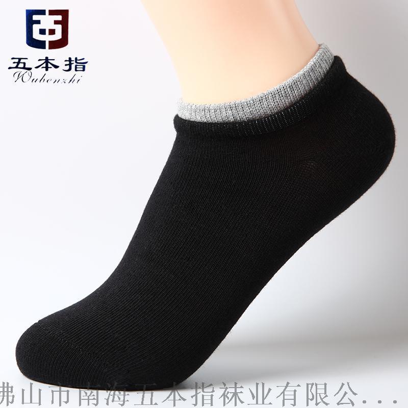 袜子厂家批发销售短筒休闲儿童袜 代工OEM贴牌童袜