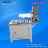 廣州半自動膠囊填充機,藥廠專用半自動膠囊填充機