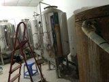 厂家高价求购自酿啤酒设备