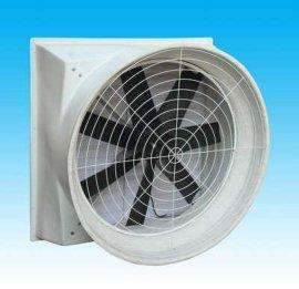 玻璃钢负压风机安装|不锈钢负压风机安装