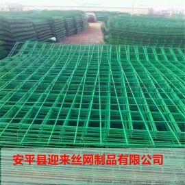 机场护栏网,球场护栏网,护栏围栏网