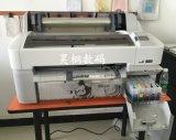 印花制版用菲林機 菲林打印機 制版墨水 膠漿