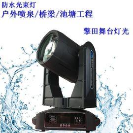 新款350W防水光束燈 戶外防水光束燈 350w 光束燈舞臺燈 防水搖頭燈廠家直銷