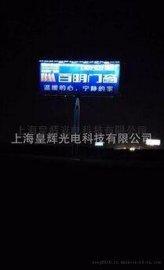 江苏高炮广告牌太阳能灯 上海太阳能广告灯