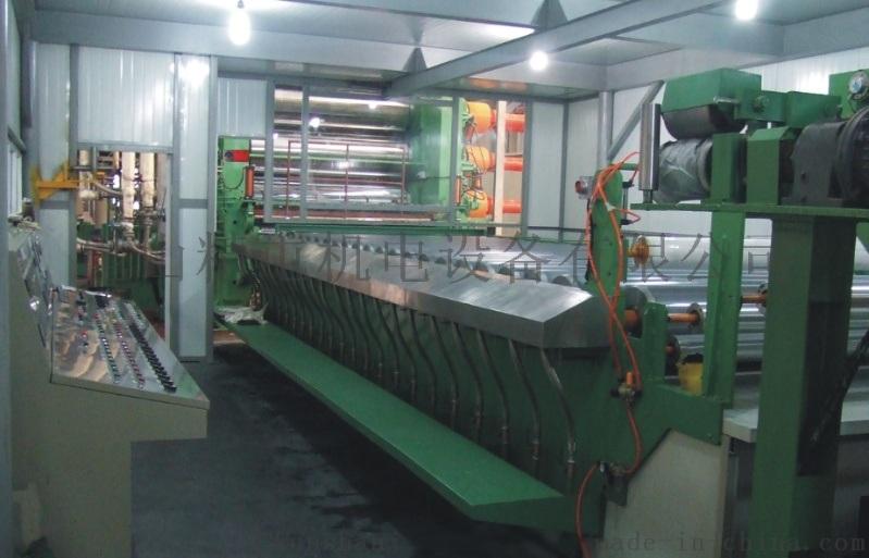 pvc人造革壓延機/人造革壓延機/壓延機