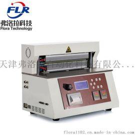 复合膜热封试验仪,软包装材料测试仪