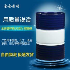 200开口桶厂家 金属包装桶