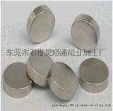 磁铁厂家大量供应小规格磁铁 (圆片、方块、圆环等)D7*1