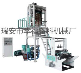 SJ-A45/50高低压吹膜机 塑料薄膜吹膜机