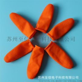 供应橙色防滑耐磨手指套 防静电防滑手指套 耐磨手指套