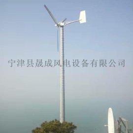 山东晟成 5千瓦永磁水平轴风轮直径5m发电机新能源设备
