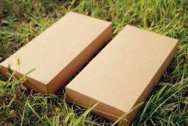广州从化礼品盒制作、包装盒设计加工