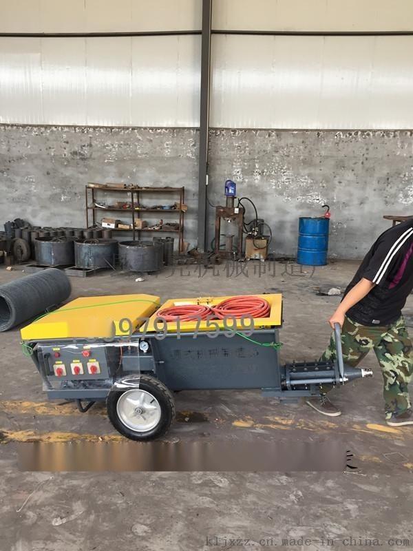 厚型钢结构防火涂料喷涂机大排量喷涂设备