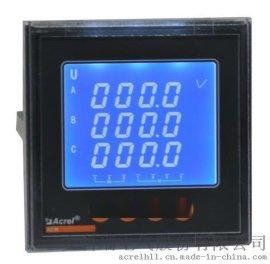 安科瑞直銷電量分析儀ACR220EFL復費率尖峯平谷三相多功能電表