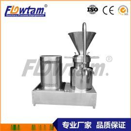 弗鲁特JMF分体式胶体磨不锈钢胶体磨磨浆机花生酱研磨机绿豆研磨机