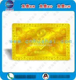 智能卡厂供应贵金属卡 会员金卡  24K纯金打造****金卡