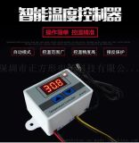 XH-W3001 数字温控器 温度开关 微电脑温度控制仪 温控开关 控温