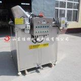 天津新型薄脆油炸机,电加热自动出料油炸机