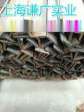 上海熱軋T型鋼 上海熱軋T型鋼市場價格信息