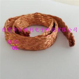 百世利TZ-TZX斜纹紫铜编织带