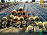 聚氨酯預製保溫管件 石家莊聚氨酯保溫管 保定聚氨酯保溫管