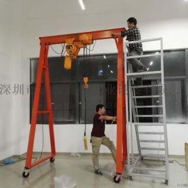 3吨龙门架 深圳移动龙门 宏源鑫盛2吨龙门架